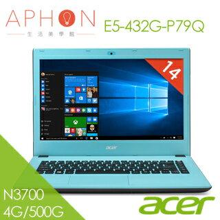 【Aphon生活美學館】acer  E5-432G-P79Q 14吋 N3700 2G獨顯 筆電- 送acer環保筷