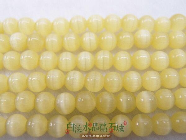 白法水晶礦石城 琉璃貓眼 6mm 檸檬黃 串珠/條珠  首飾材料