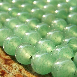 [綠東菱]天然寶石 8mm圓形珠 diy飾品散珠 - 限時優惠好康折扣