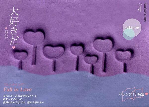 心動小羊^^愛心小花手工皂DIY材料 工具 手工皂皂章 皂印 皂章 圖案章
