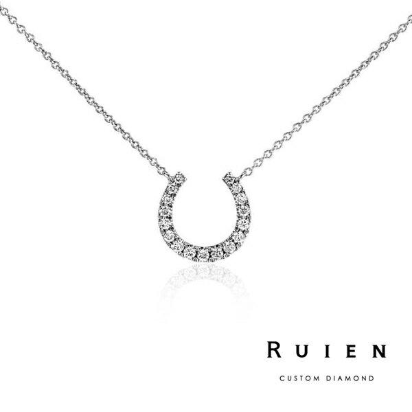 0.10克拉 14K白金 雜誌款 墜子項鍊 輕珠寶鑽石項鍊 RUIEN 瑞恩珠寶
