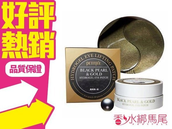 ◐香水綁馬尾◐ 韓國 璞帝妃 Petitfee 黑珍珠 黃金眼膜 60片 (黑珍珠&金箔眼膜)