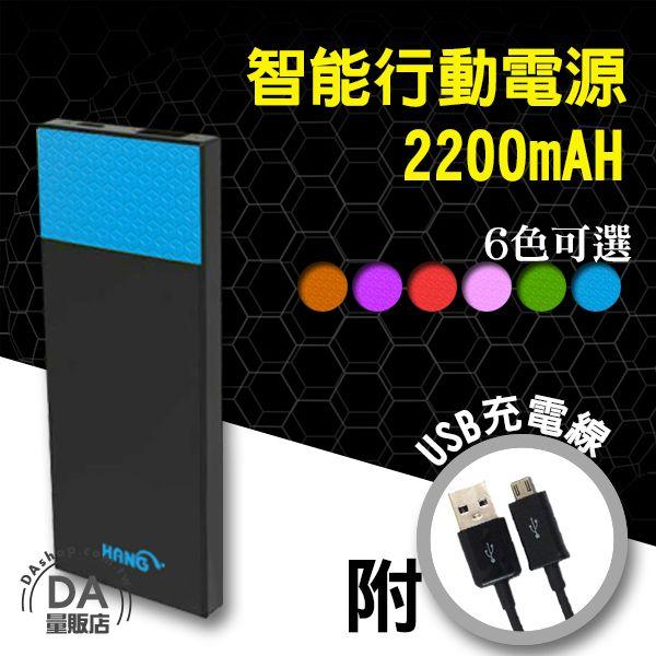 《DA量販店》HANG X21 蜂巢 4200 行動電源 移動電源 極輕薄 安規認證 藍色(W96-0094)