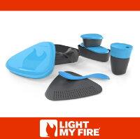 野餐盒不可缺單品萬特戶外運動-瑞典LIGHT MY FIRE 魔術野餐盒8件組 青藍色  環保 露營 戶外餐具
