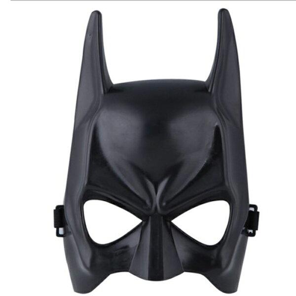 tangyizi輕鬆購【DS062】萬聖節 蝙蝠俠 復仇者聯盟 蝙蝠俠對超人面具/眼罩/面罩 cosplay 派對 整人