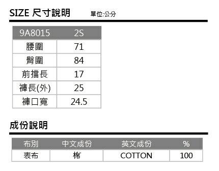 ET BOiTE 箱子  直細紋休閒短褲 - 【單筆滿888結帳輸入 SS_20161208→再折100元】 2