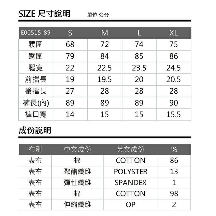 (限時$990)【ET BOîTE 箱子】調細飾鑽丹寧九分褲 2
