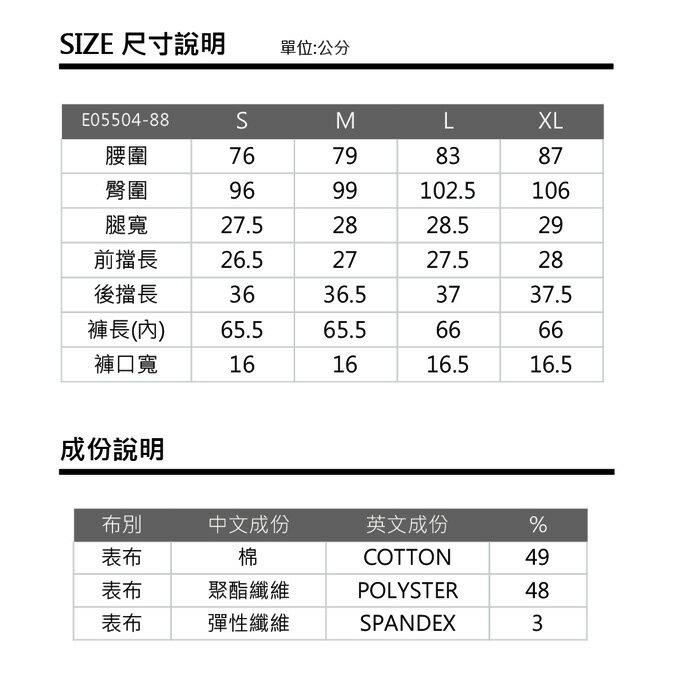 【ET BOîTE  箱子】 格紋男友褲 2