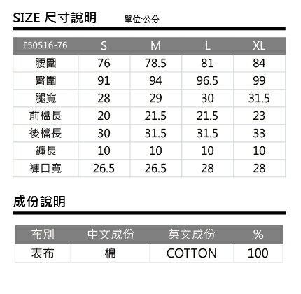 【ET BOîTE 箱子】 鐵塔繡花牛仔短褲 2