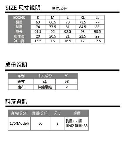 【ET BOiTE 箱子】 LeJean繡花九分褲 2