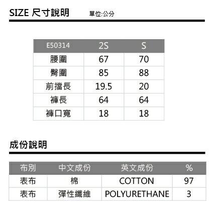 【ET BOiTE 箱子】低腰彩虹七分褲 2