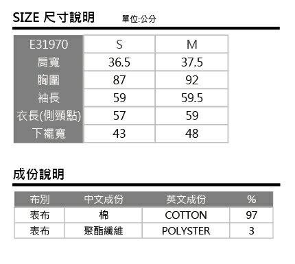 【ET BOîTE 箱子】伸縮牛仔外套(深藍) 2