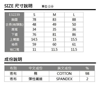 【ET BOiTE 箱子】 經典袋花牛仔外套(深藍) 2