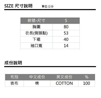 【ET BOîTE 箱子】 休閒彩條短袖T恤 2
