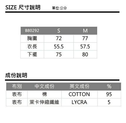 【ET BOîTE 箱子】 民俗風格背心 (2色) 2