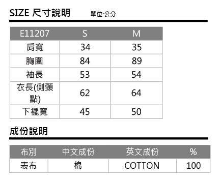 【ET BOîTE 箱子】粉紫格子襯衫 2