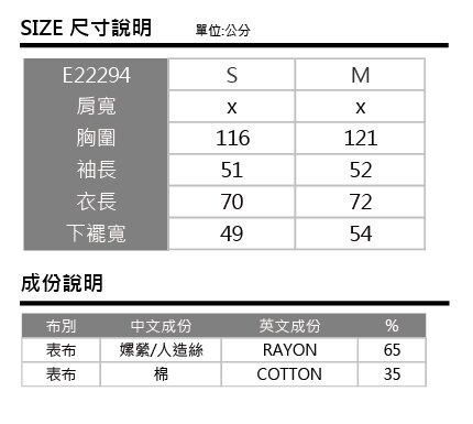 【ET BOîTE 箱子】愛心貼鑽長袖T恤(桃粉) 2