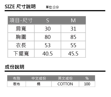 ET BOiTE 箱子  印花背心 - 現貨【單筆滿888結帳輸入 SS_20161208→再折100元】 2