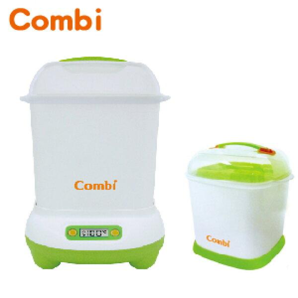 日本【Combi 康貝】微電腦高效消毒烘乾鍋+奶瓶保存箱