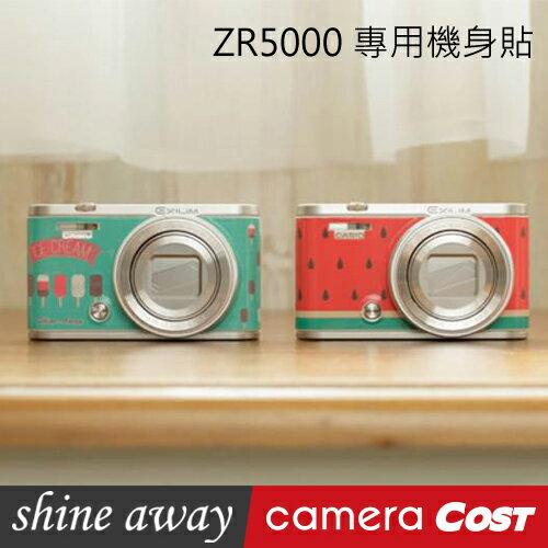 Shine away CASIO ZR5000 3M機身貼 貼膜 3M 好撕好黏 - 限時優惠好康折扣