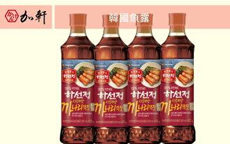 《加軒》韓國魚露(料理必備)