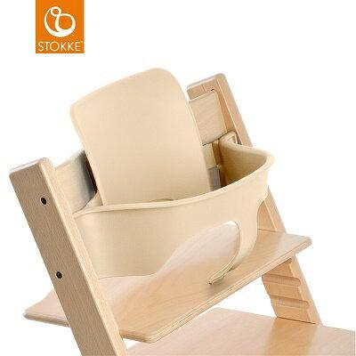 挪威【Stokke】Tripp Trapp 餐椅護欄 - 10色 (附止滑墊)