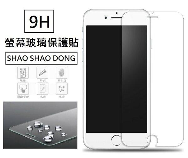 【少東商會】9H 鋼化玻璃保護貼 iPhone6S Plus iPhone 5S i5 826 820 816 626 手機保護貼