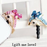 施華洛世奇滿水鑽 蝴蝶結海豚 立體耳機塞NB43【Gift me love 愛禮】正韓國製
