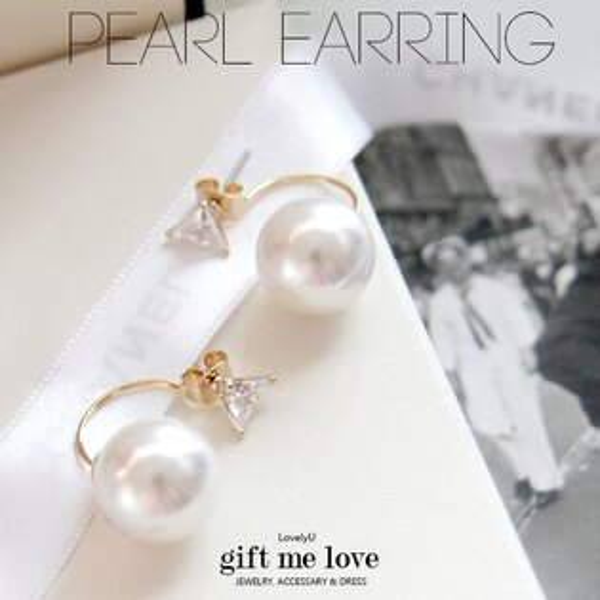 璀璨奧地利三角水鑽 垂掛大珍珠 後扣式耳環(大款)B103【Gift Me Love 愛禮】歐美時尚
