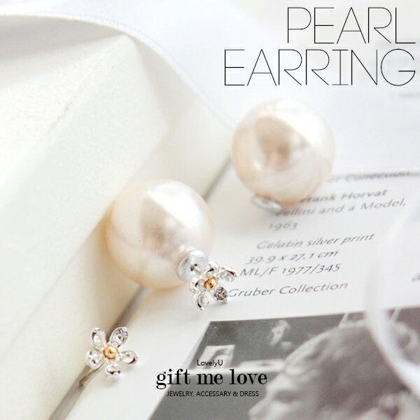 時尚小雛菊花朵 耳後大珍珠 雙面耳環BB79【Gift me love 愛禮】正韓國製 歐美迪奧風