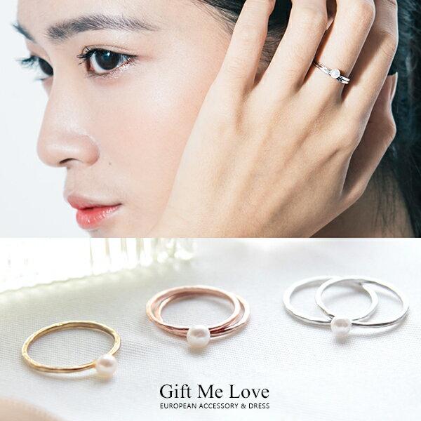 {戒指}歐美時尚 韓國產淡水養珠 圓潤單珍珠 手感戒指2件組CR29【Gift Me Love 愛禮】