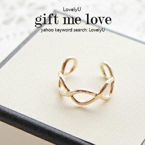 歐美kate Spade風 無限大麻花 開口戒指EE43【Gift Me Love 愛禮】正韓國製