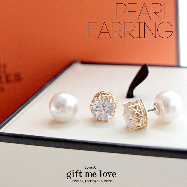 迪奧風 璀璨奧利地水鑽皇冠 耳後珍珠 雙面珍珠耳環TT74【Gift Me Love 愛禮】歐美時尚