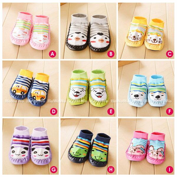 寶寶襪 地板襪/學步鞋/寶寶室內鞋襪(13-16.5CM)  SS1148