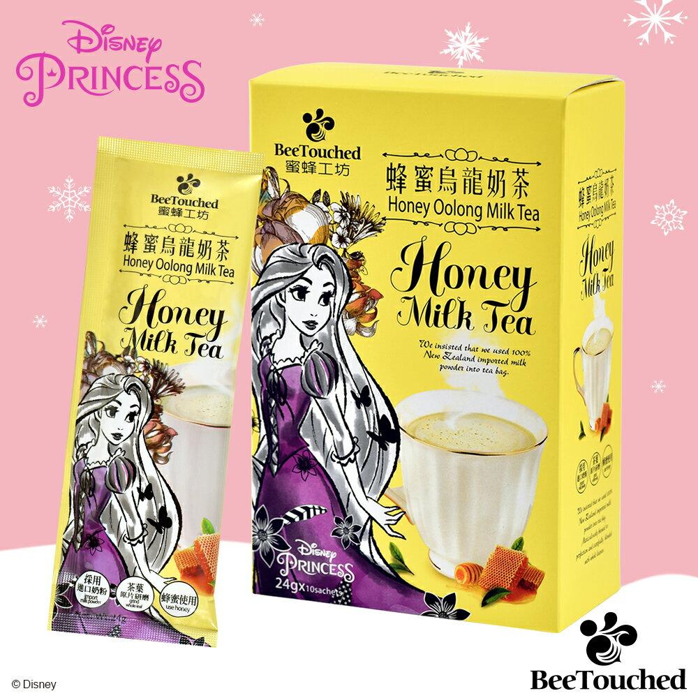 蜜蜂工坊-迪士尼公主系列-蜂蜜烏龍奶茶 0