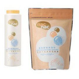 nac nac - 真珠酵素爽身粉 150g + 補充包 150g 0