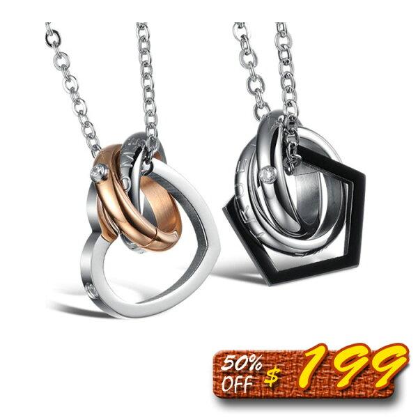Mao  最新款吊墜純鋼配鏈水晶鑽心星相伴鈦鋼情侶項鏈