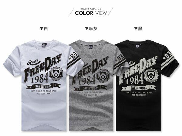 ☆BOY-2☆【ND4992】潮流百搭個性休閒FREEDAY1984印花短袖上衣 1