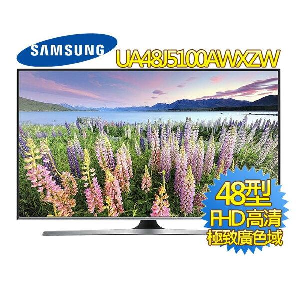 【SAMSUNG三星】UA48J5100AWXZW 48吋LED顯示器(4核心影像處理器)
