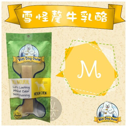 +貓狗樂園+ Yeti Dog Chew【雪怪氂牛乳酪。M號】355元 - 限時優惠好康折扣