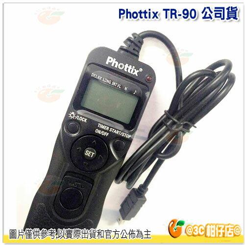 Phottix TR-90 TR90 C8 定時遙控器 快門線 群光公司貨 CANON RS80N3