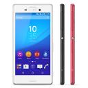 【 贈8G記憶卡+手機立架】SONY Xperia M4 Aqua E2363 雙卡 5吋 防水智慧型手機【葳豐數位商城】