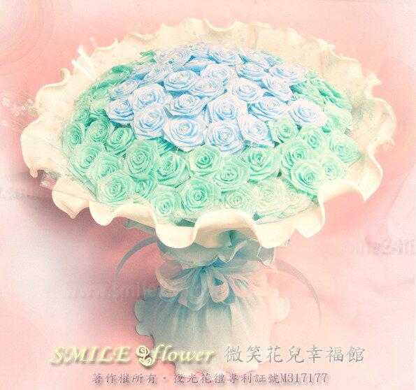 99朵星塵夜光藍白玫瑰花束(特價)感謝電視報導~生日花束/求婚禮物~微笑花兒幸福館
