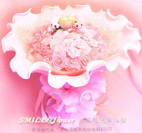 對你的愛至死不渝!星塵夜光玫瑰44朵精緻手作花束!浪漫情人生日求婚~微笑花兒幸福館