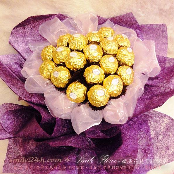 紫愛妳_夜光心型金莎花束~19顆巧克力愛心捧花造型+燈筆~情人生日禮物!微笑花兒幸福館
