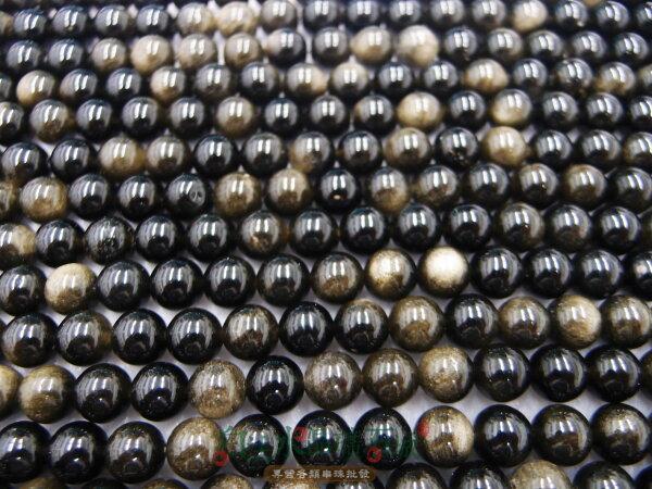 白法水晶礦石城    墨西哥 天然-金曜石 8mm 礦質 串珠/條珠 首飾材料