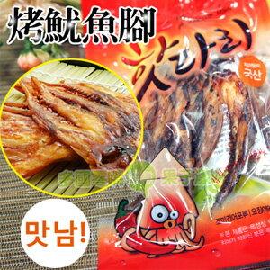 韓國進口 韓式超口感魷魚腳 [KR128]