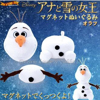 日本進口 Disney 冰雪奇緣 雪寶娃娃/玩偶 身體可分離喔 《 Disney FROZEN 》★ Zakka'fe ★