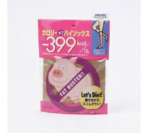 【預購】卡洛里OFF 豬豬消脂襪-日本段壓式美腿消脂襪 -  膚色 - 半筒 0