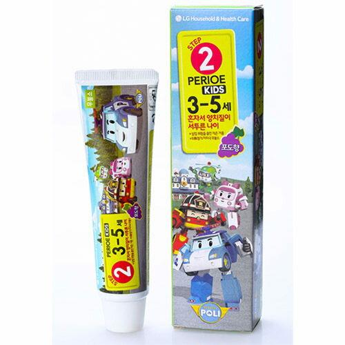 『121婦嬰用品館』倍麗兒 波力幼兒牙膏 3-5歲(葡萄) - 75g 0